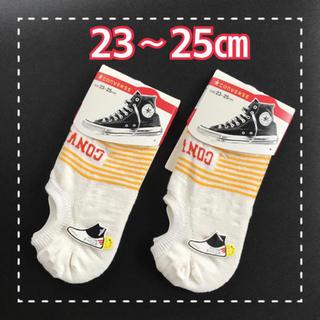 コンバース(CONVERSE)のコンバース靴下★ 2足セット(ソックス)