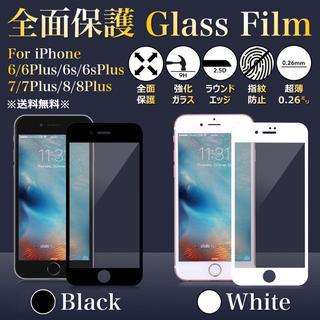 iPhone6/6s/7/8*Plus可*全面保護*強化ガラスフィルム(保護フィルム)