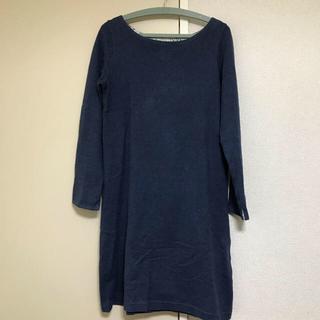 ムジルシリョウヒン(MUJI (無印良品))の無印良品 ブルーの長袖ワンピース(ひざ丈ワンピース)
