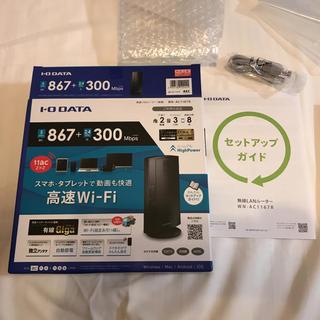 アイオーデータ(IODATA)の無線LAN ルーター IO DATA wi-fi  アイオーデータ(PC周辺機器)