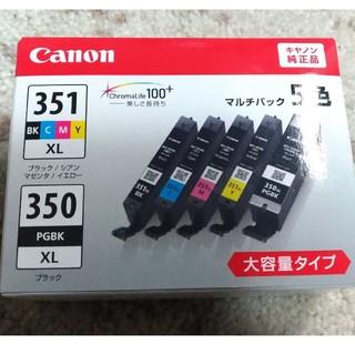 キヤノン(Canon)のキャノン 純正 インク 5色マルチパック大容量 BCI-351XL+350XL(オフィス用品一般)
