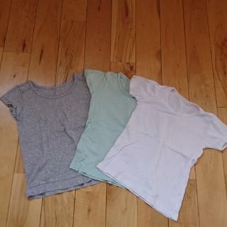ムジルシリョウヒン(MUJI (無印良品))の下着 Tシャツ(下着)