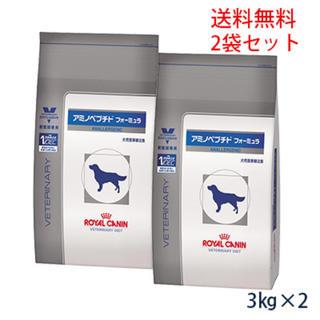 ロイヤルカナン(ROYAL CANIN)のロイヤルカナン 犬用 アミノペプチドフォーミュラ 3kg 2袋セット(犬)