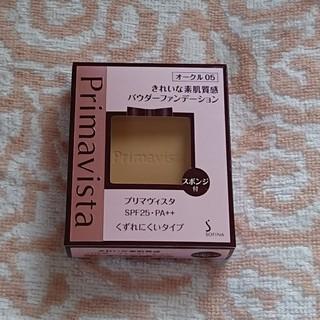 プリマヴィスタ(Primavista)のプリマ オークル05(ファンデーション)