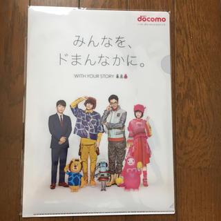 エヌティティドコモ(NTTdocomo)のdocomo  ドコモ  クリアファイル(クリアファイル)