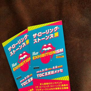 ザ・ローリングストーンズ展 チケット(その他)
