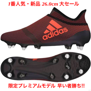 adidas - エックス ピュアスピード アディダス 26.0 SG サッカー フットサル X
