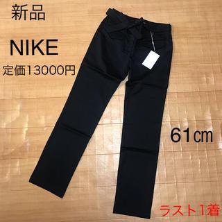 新品☆NIKE  春夏ゴルフズボン 黒 S 定価13000円