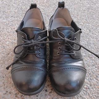 アシナガオジサン(あしながおじさん)のあしながおじさん マニッシュシューズ(ローファー/革靴)