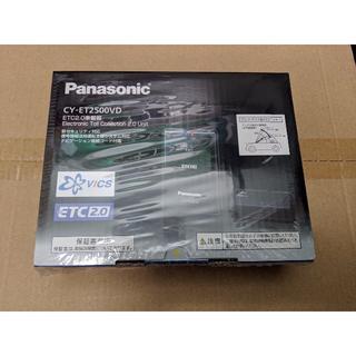パナソニック(Panasonic)のパナソニック CY-ET2500VD  高度化光ビーコン対応ETC2.0車載器(ETC)