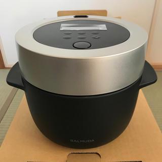 バルミューダ(BALMUDA)の◆coco様専用◆【BALMUDA  The Gohan】(炊飯器)