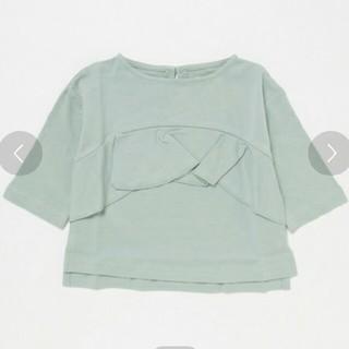 ナルミヤ インターナショナル(NARUMIYA INTERNATIONAL)のb.room 胸フリル長袖Tシャツ 90cm(Tシャツ/カットソー)
