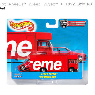 Supreme - supreme hotwheel 1992 bmw m3 fleet flyer