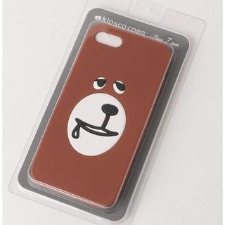 コーエン(coen)のcoen  iPhone7ケース シリコン(iPhoneケース)