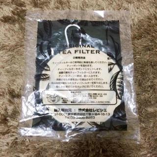 ルピシア(LUPICIA)のTHEIER レピシエ オリジナルティーフィルター (茶)