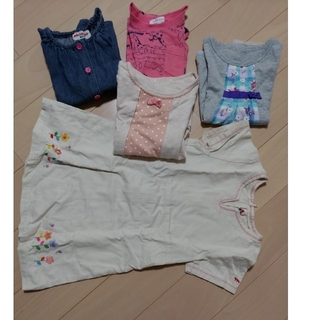 サンカンシオン(3can4on)のサンカンシオン 七分丈Tシャツ(Tシャツ/カットソー)