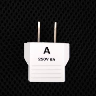 変換プラグ Aタイプ(変圧器/アダプター)