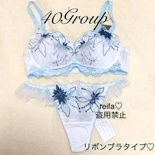 ワコール(Wacoal)の雪の結晶♡サルート♡新品♡ブラ♡ソング♡セット♡M♡40(ブラ&ショーツセット)