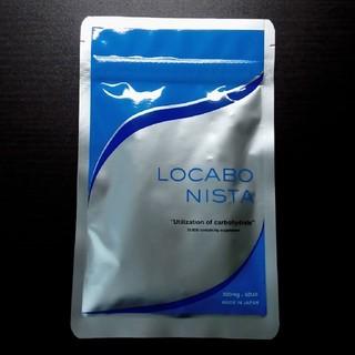 ロカボニスタ LOCABONISTA(ダイエット食品)