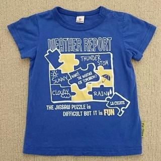 キムラタン(キムラタン)のキムラタン  LaChiave ラキエーベ  半袖Tシャツ 95  ブルー(Tシャツ/カットソー)