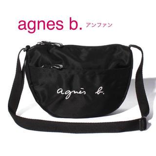 アニエスベー(agnes b.)の新品タグ【アニエスベー】サコッシュ ロゴポシェット (ショルダーバッグ)