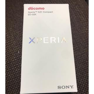 SONY - Xperia XZ1 Compact