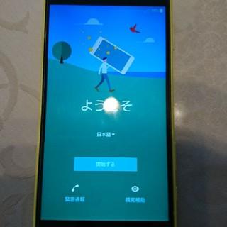 ソニー(SONY)のSony Xperiaz5  compact  E5823 海外版 送料無料 (スマートフォン本体)