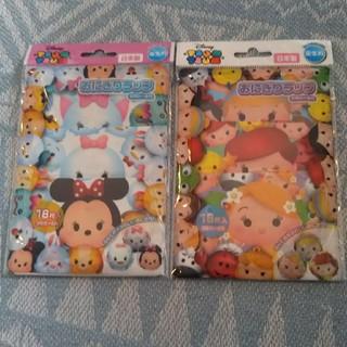ディズニー(Disney)のディズニー ランチ おにぎりラップ 36枚(弁当用品)
