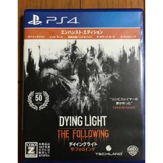 PlayStation4 - ダイイングライト:ザ・フォロイング エンハンスト・エディション  再出品