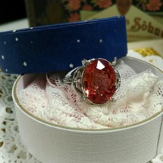 合成パパラチア ヴィンテージリング(リング(指輪))