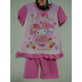マイメロ♡光るパジャマ(110cm)(パジャマ)