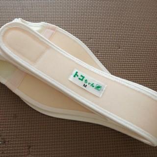 美品★トコちゃんベルト2 M(マタニティウェア)