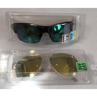 ユニクロ(UNIQLO)の【 未使用 】 UNIQLO ユニクロ  UV cut400  サングラスセット(サングラス/メガネ)
