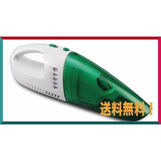 充電池式ウエット&ドライハンディクリーナー グリーン(掃除機)