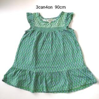 サンカンシオン(3can4on)の3can4on ワンピース 90cm(ワンピース)
