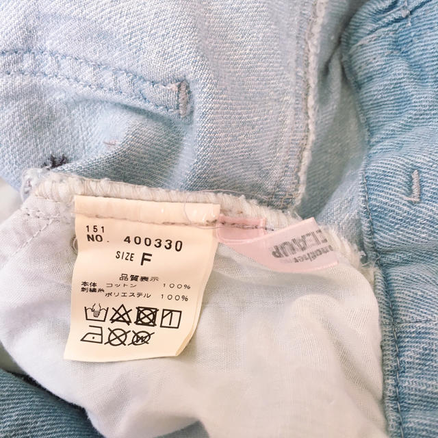 one after another NICE CLAUP(ワンアフターアナザーナイスクラップ)のデニム スカート レディースのスカート(ミニスカート)の商品写真