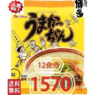 R様  専用   九州博多 庶民の豚骨ラーメン NO1 うまかっちゃん12食分(麺類)