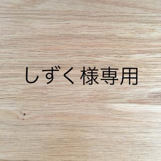 ヒグチユウコ画集 CIRCUS 展覧会限定版