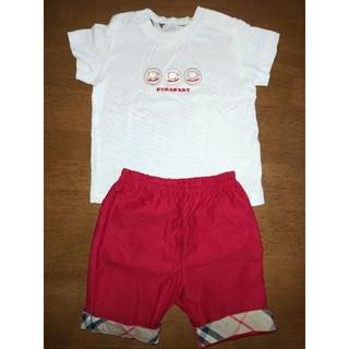 バーバリー(BURBERRY)のバーバリー 80 Tシャツ ズボン(Tシャツ)
