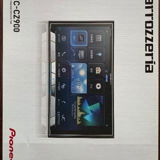 パイオニア(Pioneer)のCarrozzeria AVIX-CZ900 未使用未開封(カーナビ/カーテレビ)