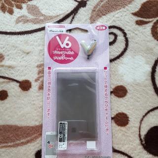 アイフォーン(iPhone)のV6 スマートフォン フィルム(保護フィルム)