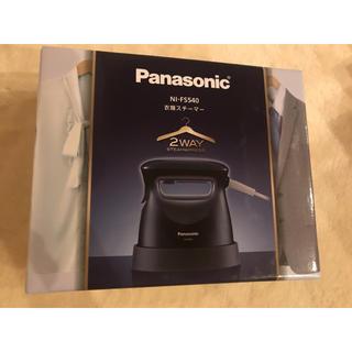 パナソニック(Panasonic)のパナソニック 衣類スチーマー  NI-FS540(アイロン)