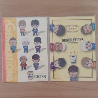 GENERATIONS - ブルボン GENERATIONS ノート