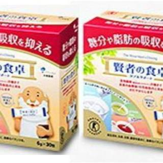 大塚製薬 賢者の食卓 ダブルサポート 6g×30包 (健康食品)【2箱セット】2(ダイエット食品)