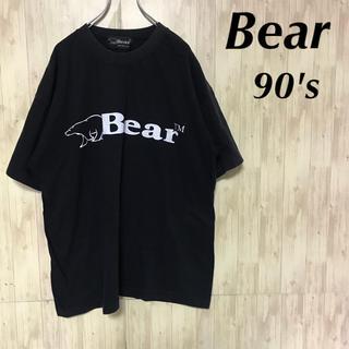 ベアー(Bear USA)の90's revival  Bear USA ロゴTシャツ(Tシャツ/カットソー(半袖/袖なし))