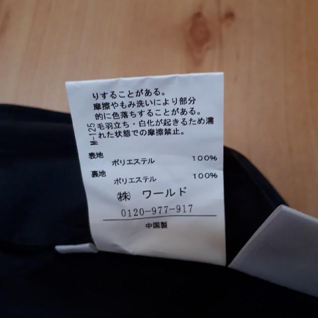 THE EMPORIUM(ジエンポリアム)のスカート レディースのスカート(ミニスカート)の商品写真