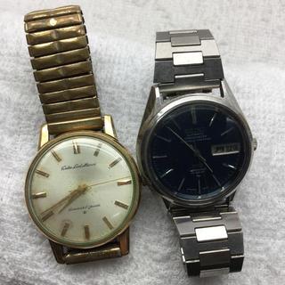 セイコー(SEIKO)のSEIKO 腕時計 2点まとめ(腕時計(アナログ))