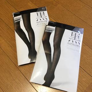 アツギ(Atsugi)のATSUGI ストッキング  2足セット(タイツ/ストッキング)