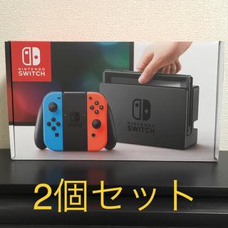 ニンテンドウ(任天堂)のSwitch(家庭用ゲーム本体)
