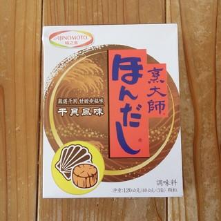 アジノモト(味の素)の台湾 ほんだし 一箱(調味料)